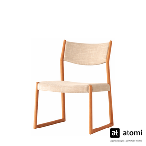 Natural Brown Armless Chair