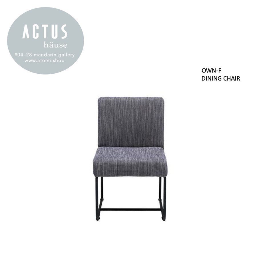 OWN-F Dining Chair- Steel Legs - atomi shop