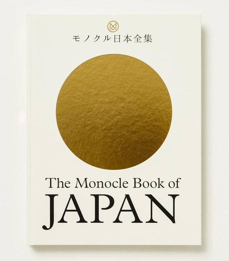 The Monocle Book of Japan - atomi shop