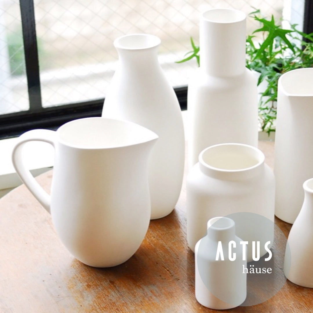 Ouur Ceramic White Pitcher with Handle