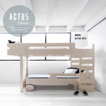 RAFA Bunk Bed - atomi shop
