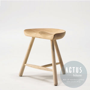Shoemaker Stool Designed For A Perfect Fit