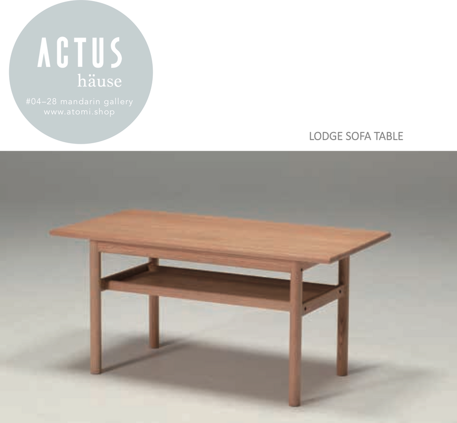 Lodge Sofa Table - atomi shop