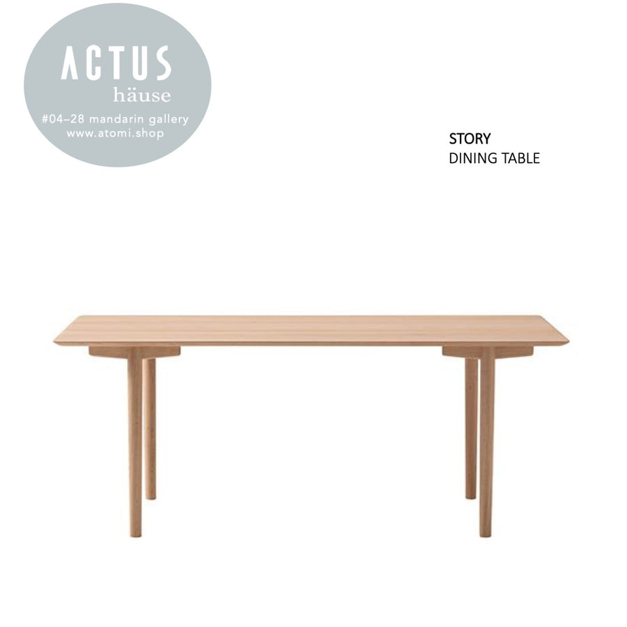 Story Dining Table - atomi shop