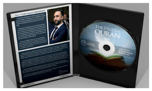The Hidden Quran DVD - Part II