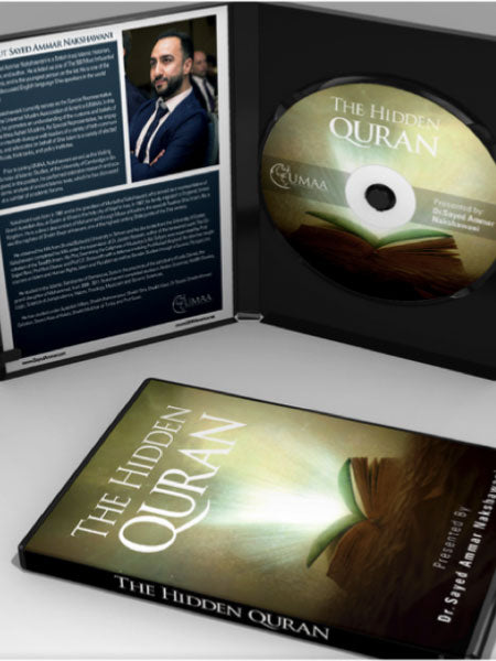 The Hidden Quran DVD - Part I