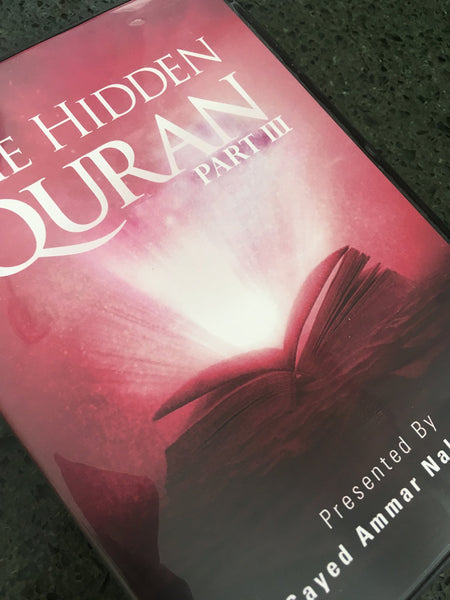 The Hidden Quran DVD - Part III