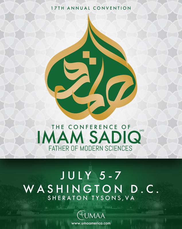 UMAA2019: The Conference of Imam Sadiq (as)