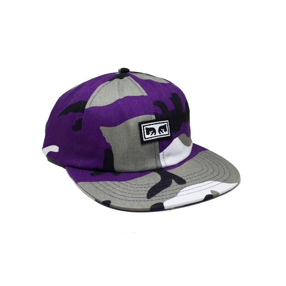 Casquette camouflage Obey - Resist 6 Panel Hat Field Purple Camo