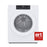 Montpellier MTD30P 3kg Compact Vented Tumble Dryer with Sensor Technology in White