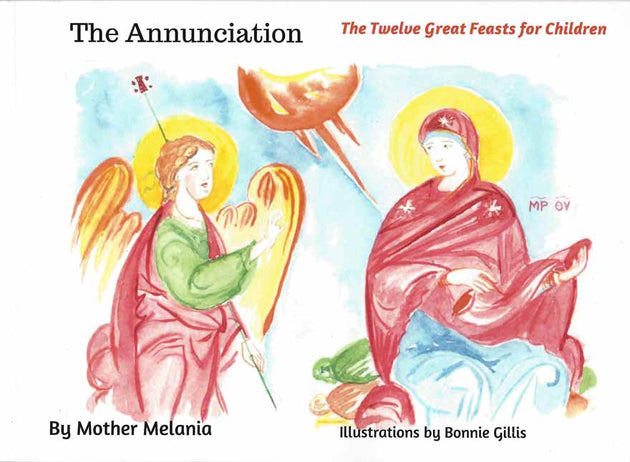 12 Great Feasts Annunciation