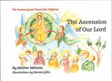 12 Great Feasts Ascension