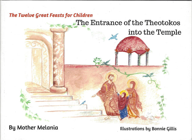 12 Great Feasts Entrance Theotokos