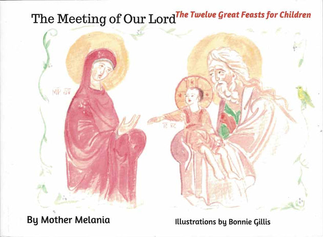 12 Great Feasts Meeting of Our Lord