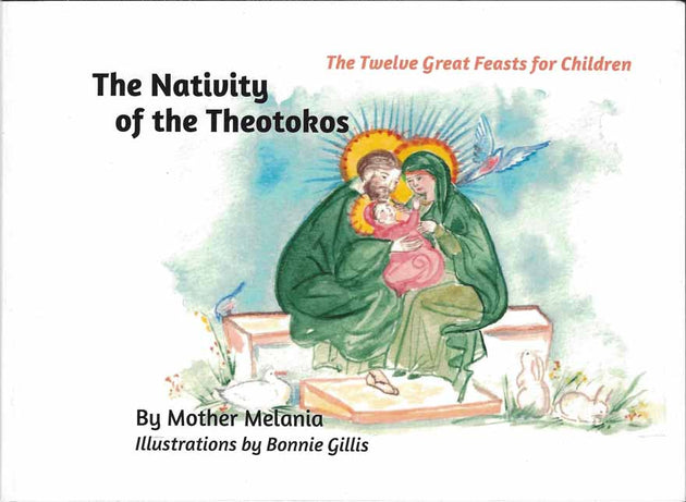 12 Great Feasts Nativity Theotokos