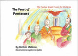 12 Great Feasts Pentecost