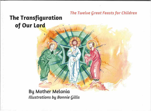 12 Great Feasts Transfiguration