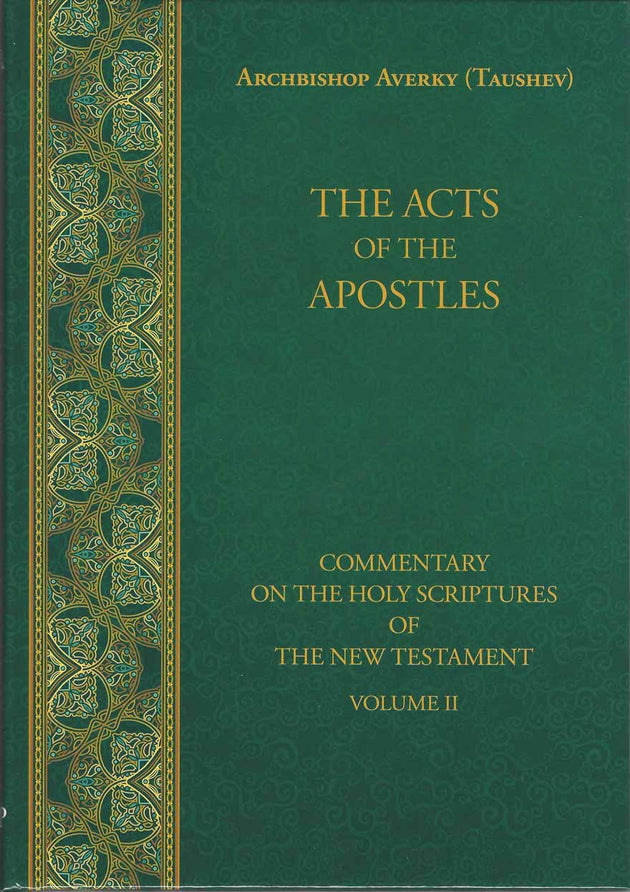 Acts of the Apostles by Averky