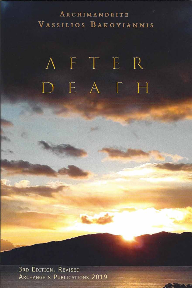 After Death Bakoyiannis