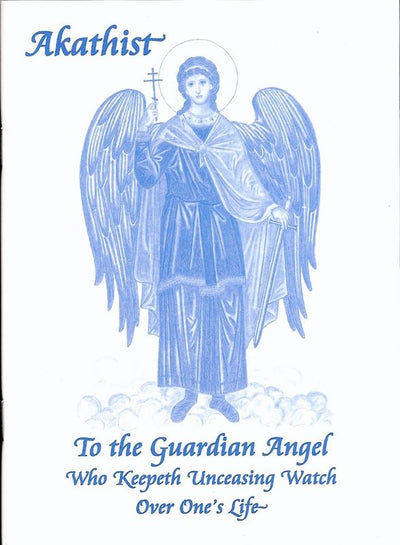 Akathist Guardian Angel