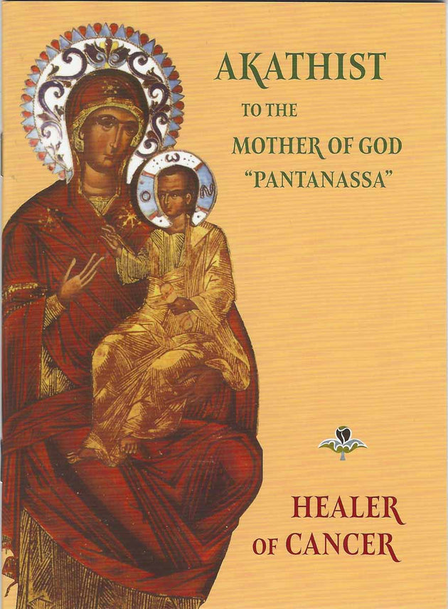 Akathist Healer of Cancer Pantanassa