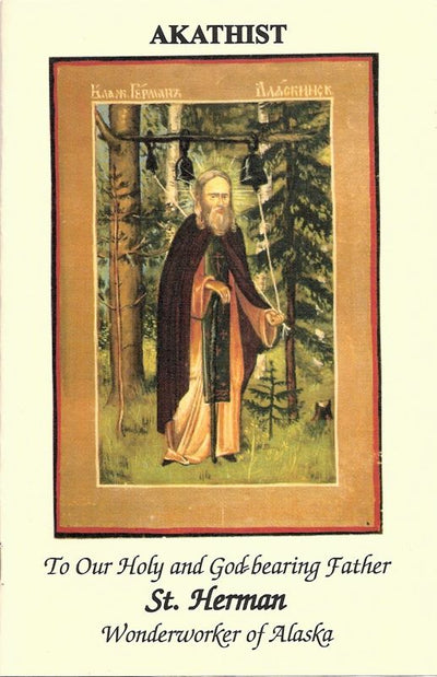 Akathist St Herman of Alaska