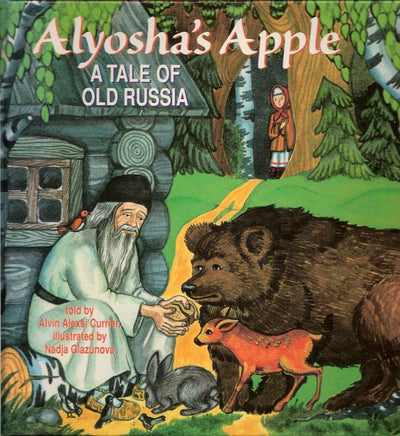 Alyoshas Apple