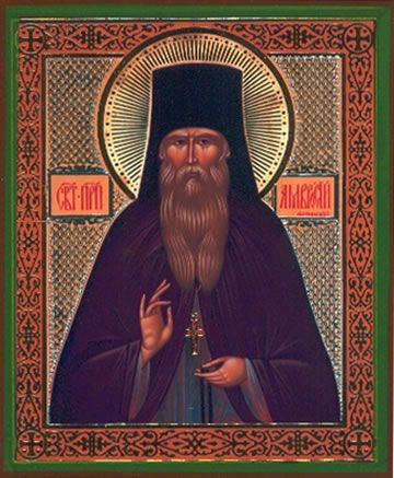 Ambrose of Optina Saint