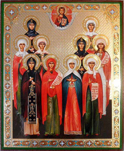 Anna Synaxis of Saints