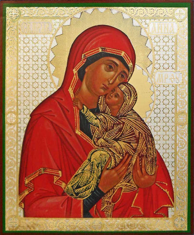 Anna holding the Theotokos