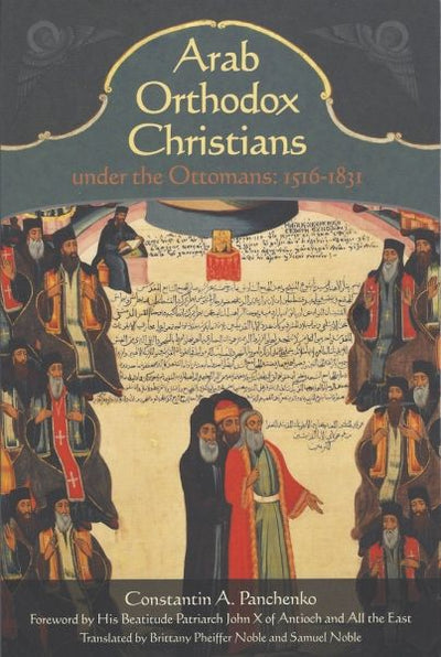 Arab Orthodox Christians