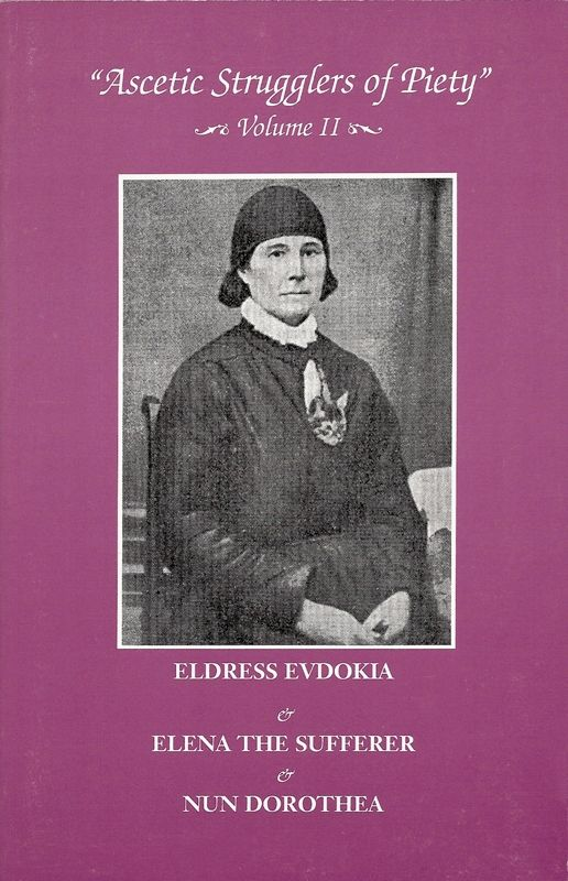 Ascetic Strugglers Evdokia