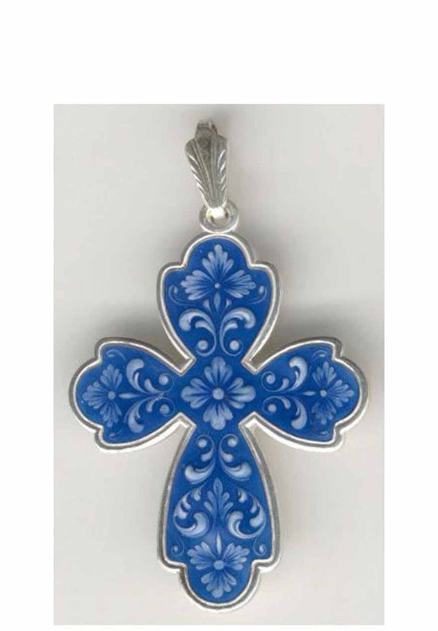 B038 Bulgarian Cross with Blue Enamel