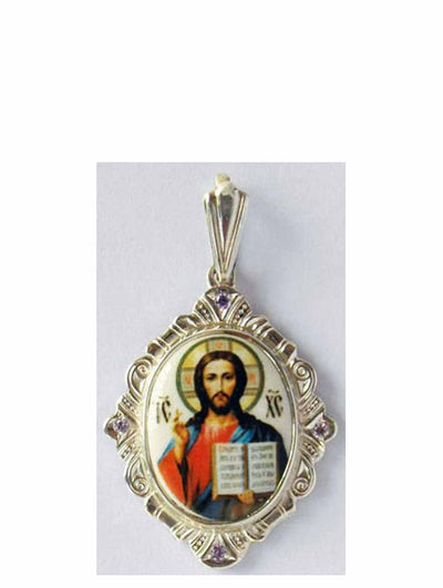 B513 Porcelain Christ Icon Pendant