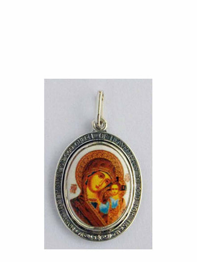 B526Queen Porcelain Kazan Mother of God Icon Pendant