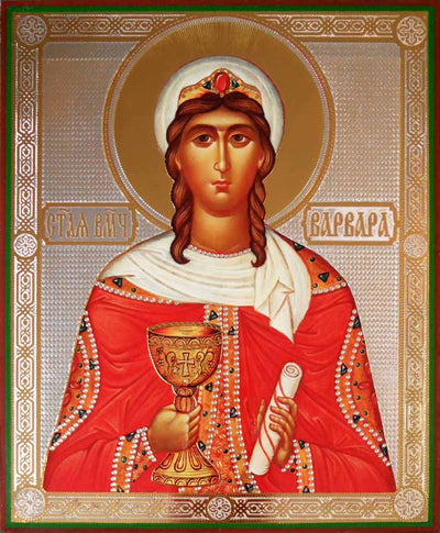 Barbara Great Martyr