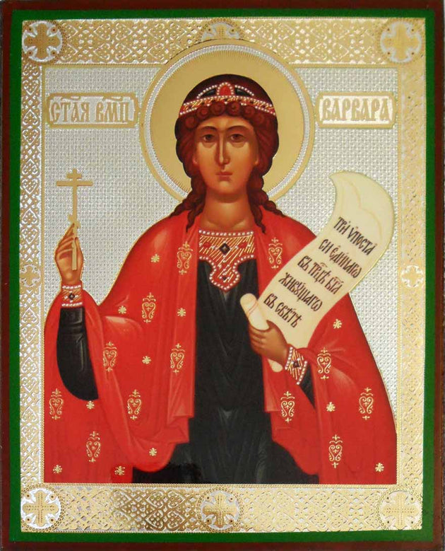 Barbara Great Martyr icon