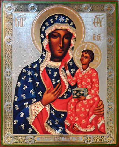 Black Madonna Mother of God