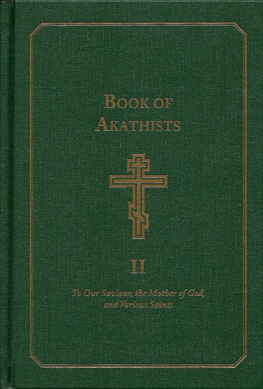 Book of Akathists Vol 2