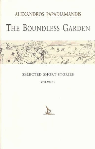 Boundless Garden