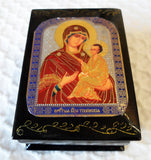 Box Small Tikhvin Mother of God
