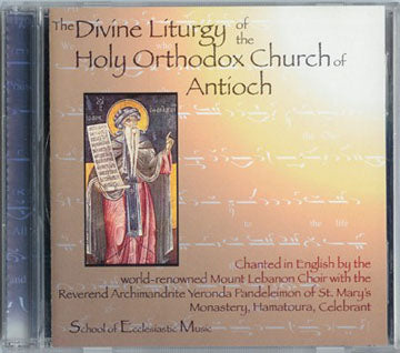 CD Divine Liturgy Antioch in English