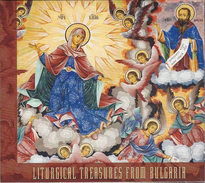 CD Liturgical Treasures From Bulgaria