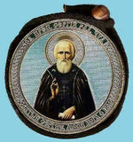 Sergius of Radonezh and Guardian Angel Round Two Sided Car Pendant Icon CP003