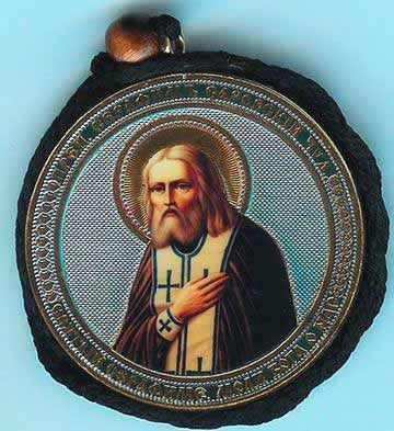 Seraphim of Sarov and Guardian Angel Round Two Sided Car Pendant Icon CP006