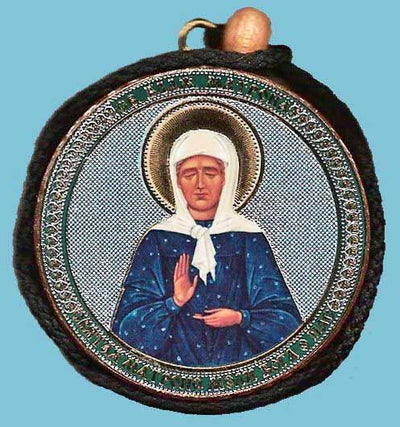Matrona the Blind and Seeking Out the Lost Round Two Sided Car Pendant Icon CP011