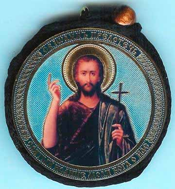 John the Baptist and Guardian Angel Round Two Sided Car Pendant Icon CP012