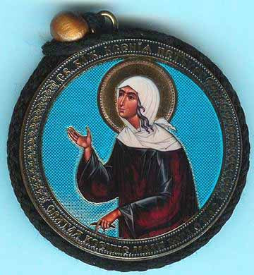 Xenia of St Petersburg and Guardian Angel Round Two Sided Car Pendant Icon CP013