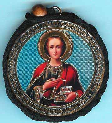 Panteleimon and Guardian Angel Round Two Sided Car Pendant Icon CP017