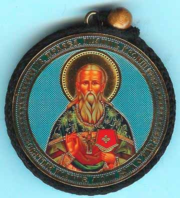 John of Kronstadt and Xenia of St Petersburg Round Two Sided Car Pendant Icon CP031